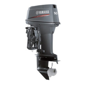 Yamaha 50H engine for sale by IBR.US
